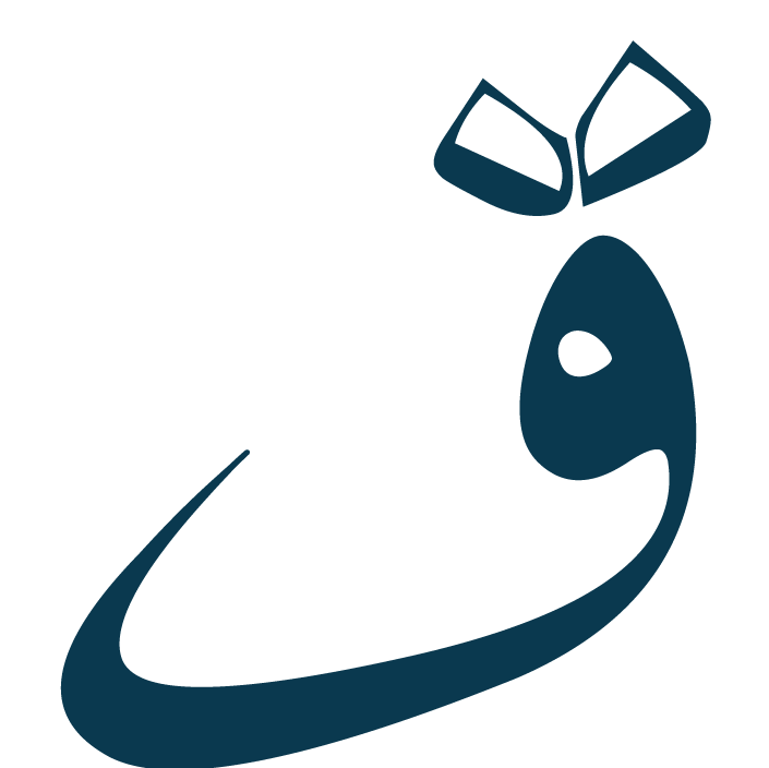 IGMG Kur'ân-ı Kerîm Sitesi